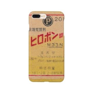 iPhone 8 Plus/7 Plus, iPhone X用 スマートフォンケース