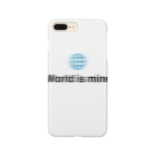 World is mine Smartphone cases