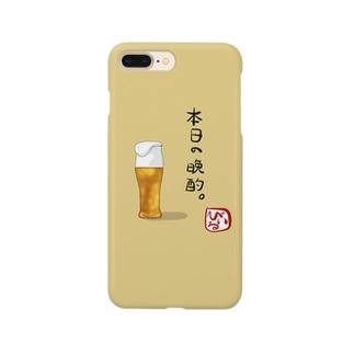 本日の晩酌(びぃる) Smartphone cases
