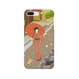 - さらさら -の豆柴 Smartphone cases