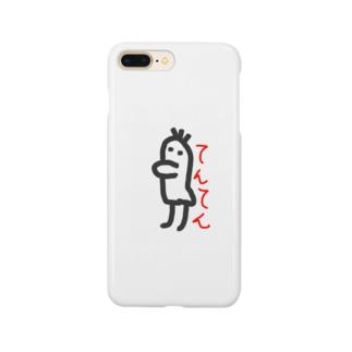 TenTen Smartphone cases