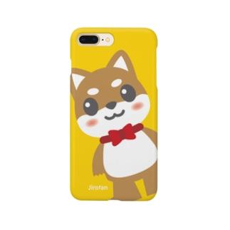 じろたんイエロー Smartphone cases