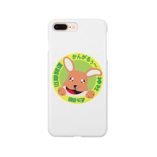 かんがるぅ〜神社 Smartphone cases