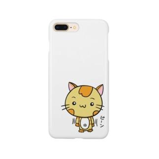 ぴんにゃん Smartphone cases