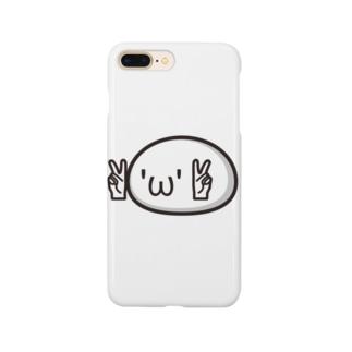 えりっくくりぷとん Smartphone cases