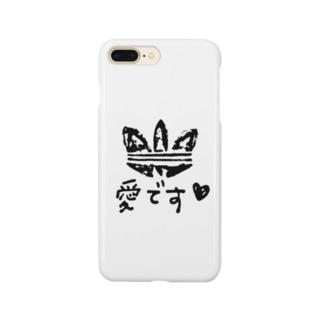 アディ……愛です Smartphone Case
