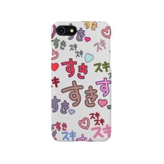 すきスキすき(グレー)  Smartphone cases