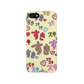 すきスキすき(イエロー) Smartphone cases