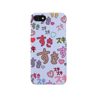 すきスキすき(ブルー) Smartphone cases