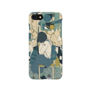 SB Smartphone cases