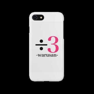 sanpunkan-projectの÷3アイフォンケース Smartphone cases