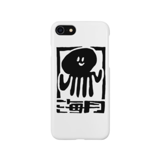 くらげくろ Smartphone cases
