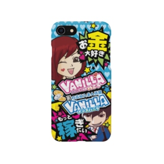 バニラde高収入ショップ[SUZURI店]のOKANE★KASEGITAI Smartphone cases