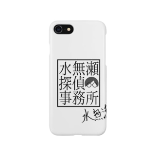 【水無瀬探偵事務所】ロゴ Smartphone cases