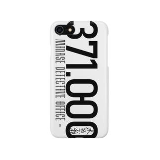 【水無瀬探偵事務所】371000ロゴ縦 Smartphone cases
