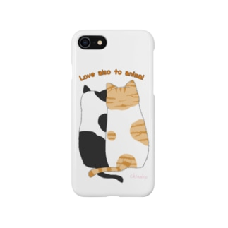 Love also to animal〜動物にも愛を Smartphone cases