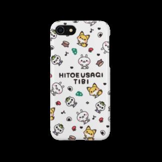 NEGI@トトくん・ひとえうさぎのひとえうさぎちび Smartphone cases