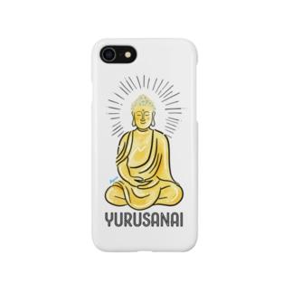 YURUSANAKUTEIIYO Smartphone cases