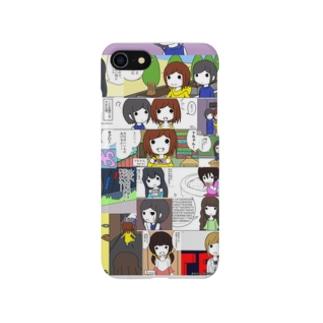 頭の良い人と悪い人キャラクターズ Smartphone cases