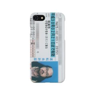 落武者 Smartphone cases