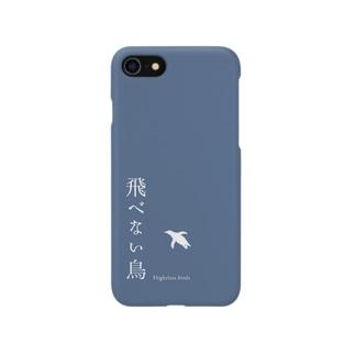 飛べない鳥 ロゴ Smartphone cases