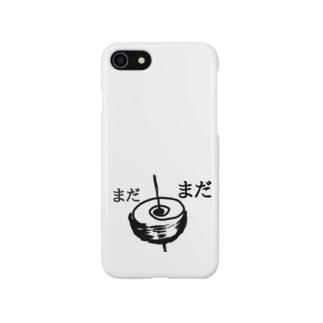 まだまだコマ1 Smartphone cases