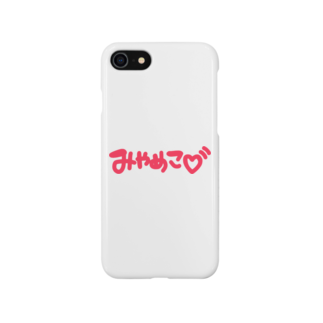 riomekoのみやめこ Smartphone cases
