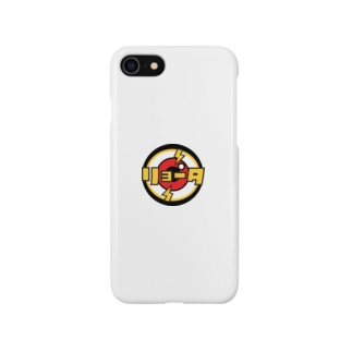 I LOVE リョータ Smartphone cases