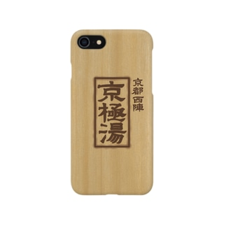 京都西陣【京極湯】オリジナルグッズ Smartphone cases