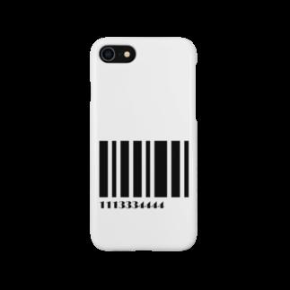 KAMIKAKUSHIの識別子3 Smartphone cases
