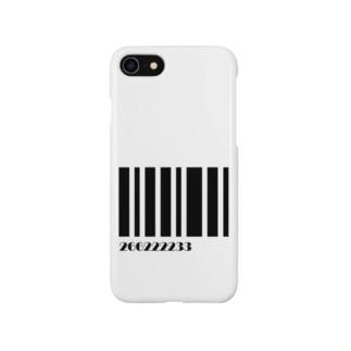KAMIKAKUSHIの識別子2 Smartphone cases