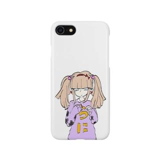 うにちゃん Smartphone cases
