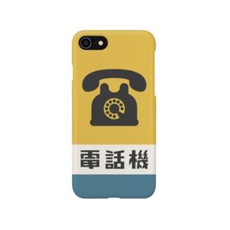 電話機:黄 Smartphone cases