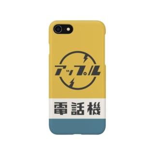 アップル:黄 スマートフォンケース