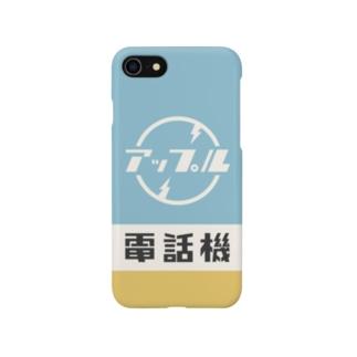アップル:青 Smartphone cases