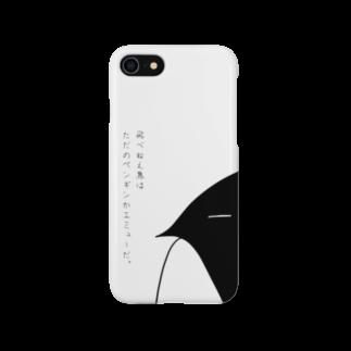 道端珈琲の何かを悟りつつあるペンギン Smartphone cases
