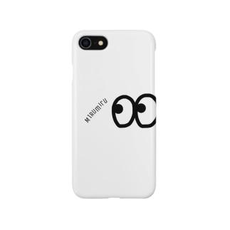 みるみるくん Smartphone cases