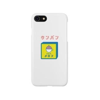 【純喫茶メロン】カンバン Smartphone cases