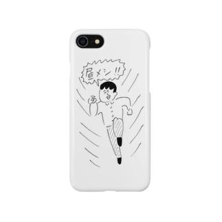 昼メシ Smartphone cases