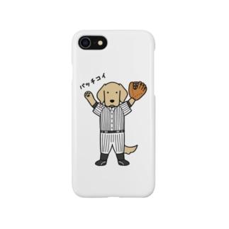 バッチコイ Smartphone cases