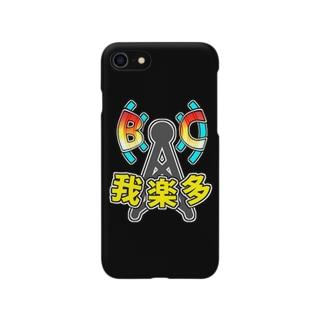 【黒】我楽多ロゴスマホケース Smartphone cases