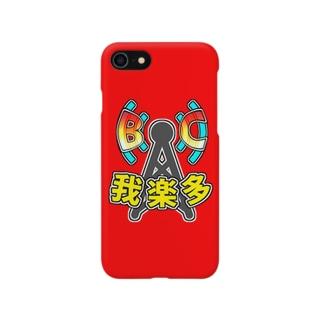【赤】我楽多ロゴスマホケース Smartphone cases