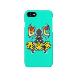 【はらかず】我楽多ロゴスマホケース Smartphone cases