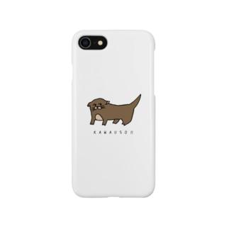 KAWAUSO! Smartphone cases
