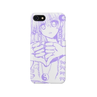 culturest Smartphone cases