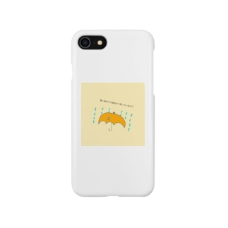 傘くん Smartphone cases