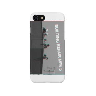 BUILDING REPAIR MEN 5! Smartphone cases