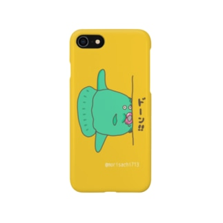 Manbo!! Smartphone cases