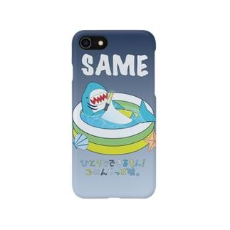 SAME-Phone スマートフォンケース
