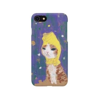 哀愁ふたレモン Smartphone cases